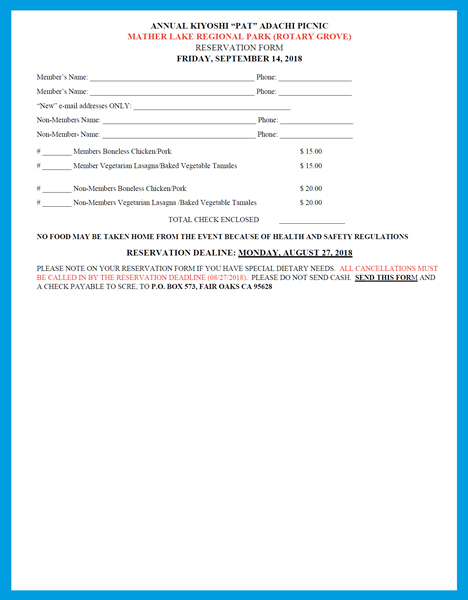 View/Download the Upcoming SCREA Luncheon Reservation Form for ...